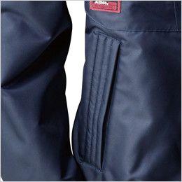 ジーベック 572 防水防寒ブルゾン ポケット