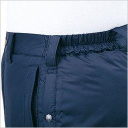 ジーベック 580 防水防寒パンツ 中綿 ゴムシャーリングゴム