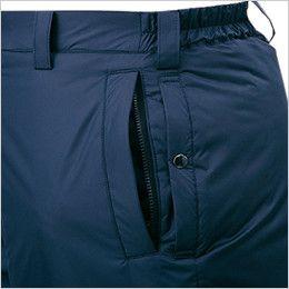 ジーベック 580 防水防寒パンツ 中綿 ファスナーポケット