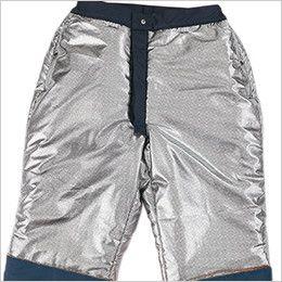ジーベック 580 防水防寒パンツ 中綿 アルミ箔プリント