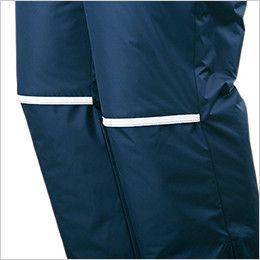ジーベック 580 防水防寒パンツ 中綿 反射テープ
