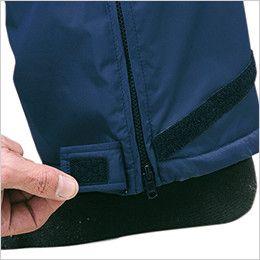 ジーベック 580 防水防寒パンツ 中綿 アジャスター付き