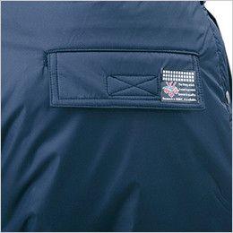 ジーベック 580 防水防寒パンツ 中綿 フラップポケット
