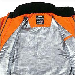 ジーベック 581 防水防寒コート 中綿 ボリュームのある中綿