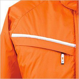 ジーベック 581 防水防寒コート 中綿 反射テープ