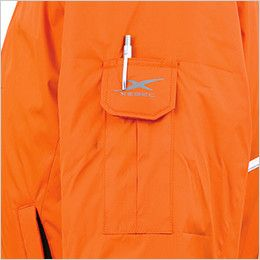 ジーベック 581 防水防寒コート 中綿  ペン差し