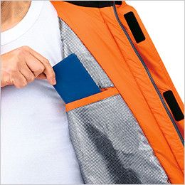 ジーベック 581 防水防寒コート 中綿 内ポケット