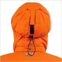 ジーベック 581 防水防寒コート 中綿 アジャストストッパー
