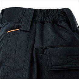 ジーベック 590 防水防寒パンツ(男女兼用) シャーリングゴム