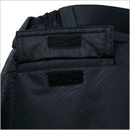 ジーベック 590 防水防寒パンツ(男女兼用) フラップポケット