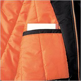 ジーベック 591 防水防寒コート(男女兼用)  内ポケット