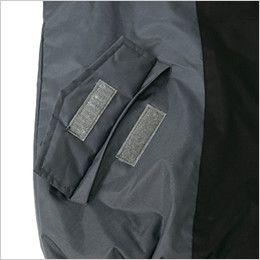 ジーベック 601 防水防寒コート 逆玉ポケット
