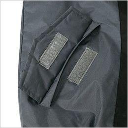 ジーベック 602 防水防寒ブルゾン 逆玉ポケット