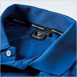 ジーベック 6020 交編カノコ半袖ポロシャツ(胸ポケット・左袖ペン差し付き)(男女兼用) 衿テープはとも生地