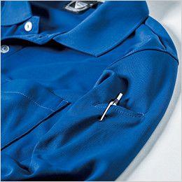 ジーベック 6020 交編カノコ半袖ポロシャツ(胸ポケット・左袖ペン差し付き)(男女兼用) ペン差し
