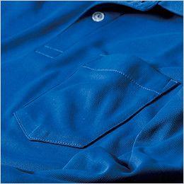 ジーベック 6020 交編カノコ半袖ポロシャツ(胸ポケット・左袖ペン差し付き)(男女兼用) ポケット