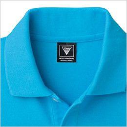 ジーベック 6025 交編カノコ長袖ポロシャツ(胸ポケット・左袖ペン差し付き)(男女兼用) 衿テープ