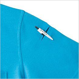 ジーベック 6025 交編カノコ長袖ポロシャツ(胸ポケット・左袖ペン差し付き)(男女兼用) ペン差し