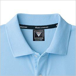 ジーベック 6035 ハニカムメッシュ長袖ポロシャツ(胸ポケット有り)(男女兼用) 衿テープネーム入り