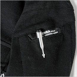 ジーベック 6050 [春夏用]現場服 半袖ポロシャツ ペン差し