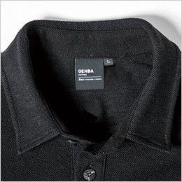 ジーベック 6055 [春夏用]現場服 長袖ポロシャツ 異素材使いの肩・襟裏・胸フラップ裏