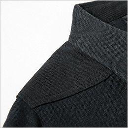 ジーベック 6055 [春夏用]現場服 長袖ポロシャツ ハード鹿の子を使用した二重仕様の肩