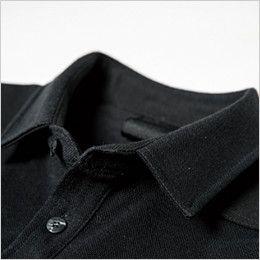 ジーベック 6055 [春夏用]現場服 長袖ポロシャツ ハードながらもオシャレな印象