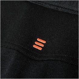 ジーベック 6055 [春夏用]現場服 長袖ポロシャツ ワンポイント刺繍