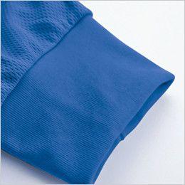 ジーベック 6121 ハイブリッド 長袖ポロシャツ(ポケ付き)(胸ポケット有り)(男女兼用) フライス仕様