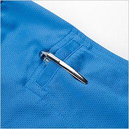 ジーベック 6165 カラーライダース長袖ジップアップ・ポロシャツ(男女兼用) ペン差し