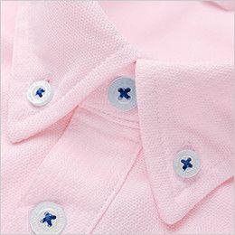 ジーベック 6180 ドライボタンダウンポロシャツ(ポケ付き)(男女兼用) ボタンダウン仕様の衿