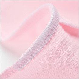 ジーベック 6180 ドライボタンダウンポロシャツ(ポケ付き)(男女兼用) 消臭テープ付き