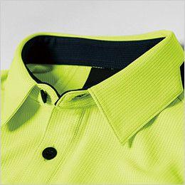 ジーベック 6195 [春夏用]カラー長袖ポロシャツ(男女兼用) 台襟仕様で清潔できちんとした印象に