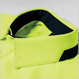 ジーベック 6195 [春夏用]カラー長袖ポロシャツ(男女兼用) 内台襟、表襟切替廃色