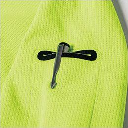 ジーベック 6195 [春夏用]カラー長袖ポロシャツ(男女兼用) ペン差し付き