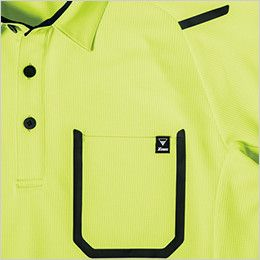 ジーベック 6195 [春夏用]カラー長袖ポロシャツ(男女兼用) 胸・肩 圧着フレームデザイン