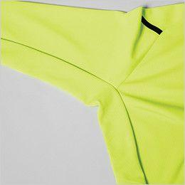 ジーベック 6195 [春夏用]カラー長袖ポロシャツ(男女兼用) 独自のXEカッティングで動きやすさを実現