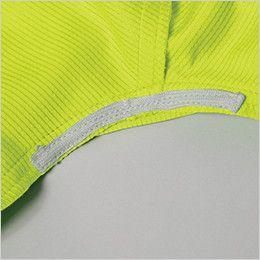 ジーベック 6195 [春夏用]カラー長袖ポロシャツ(男女兼用) 消臭テープで汗の臭い対策もバッチリ