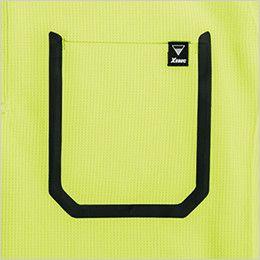 ジーベック 6195 [春夏用]カラー長袖ポロシャツ(男女兼用) ポケット付き