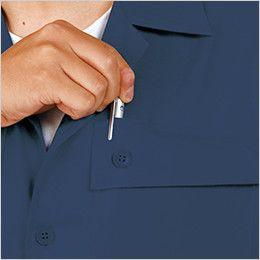 [在庫限り/返品交換不可]ジーベック 6220 [春夏用]半袖シャツ ポケットにペン差し