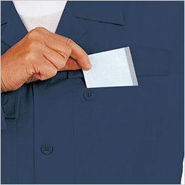 [在庫限り/返品交換不可]ジーベック 6220 [春夏用]半袖シャツ フラップポケット付き
