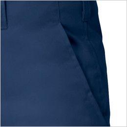 [在庫限り/返品交換不可]ジーベック 6260 [春夏用]ラットズボン ポケット