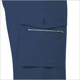 [在庫限り/返品交換不可]ジーベック 6260 [春夏用]ラットズボン ラットポケットはファスナーポケット付き