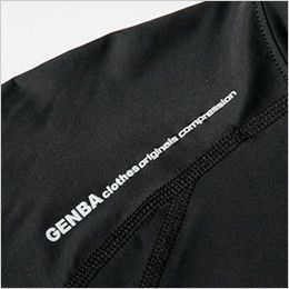 ジーベック 6610 [春夏用]現場服 長袖コンプレッション(男性用) 空調服に最適! オリジナル転写プリント