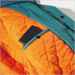 ジーベック 755 制電撥水防寒ブルゾン(JIS T8118対応) 内ポケット