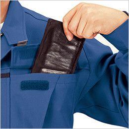 ジーベック 7550 制電プリーツロン ストレッチ長袖ブルゾン(JIS T8118適合) 深さのある胸ポケット