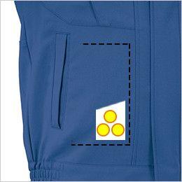 ジーベック 7550 制電プリーツロン ストレッチ長袖ブルゾン(JIS T8118適合) コインポケット付き