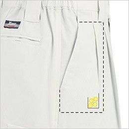 ジーベック 7560 [春夏用]サワークロスプリーツロン ツータック スラックス(JIS T8118適合) 内コインポケット付き