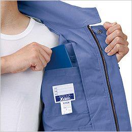 ジーベック 7561 [春夏用]サワークロスプリーツロン半袖ブルゾン(JIS T8118適合) 内ポケット
