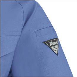 ジーベック 7562 [春夏用]サワークロスプリーツロン半袖シャツ(JIS T8118適合) 左袖ペン差し